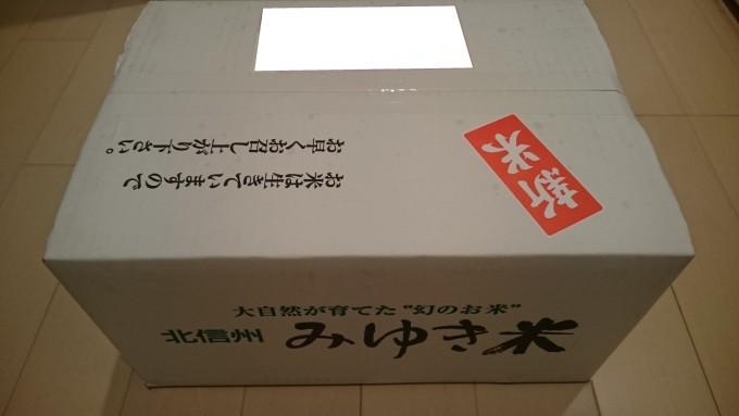 2015幻の米2