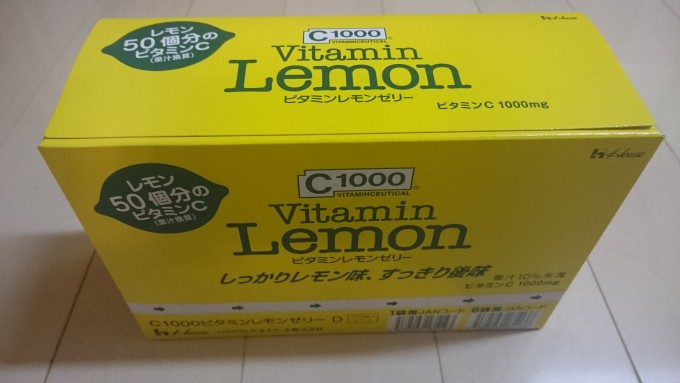 c1000_ビタミンレモン3