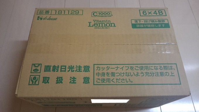 c1000_ビタミンレモン1