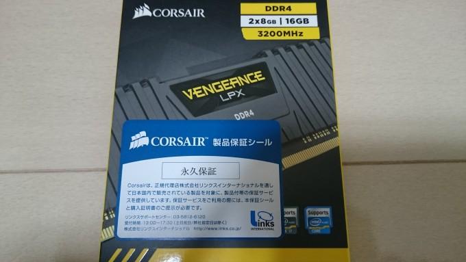 CORSAIR DDR4 CMK16GX4M2B3200C16