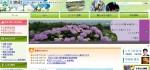 【ふるさと納税】宮崎県川南町の対応はAクラス