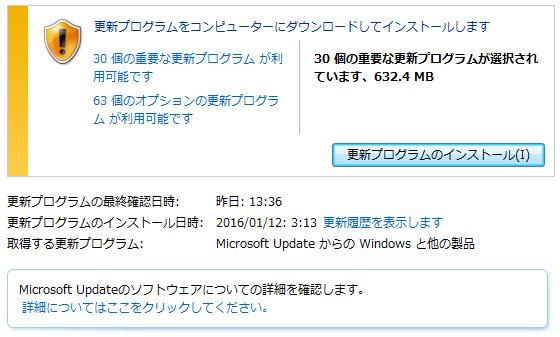 windows更新