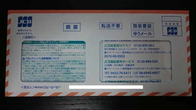 ヤマト_vipパッケージ1