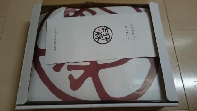 宮崎県川南町_まるみ豚2