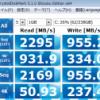 【完全ガイド】M.2SSDにWindows7をインストールする方法。