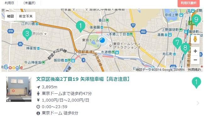 akippa_map