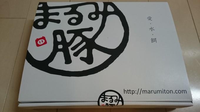 宮崎県川南町_まるみ豚1