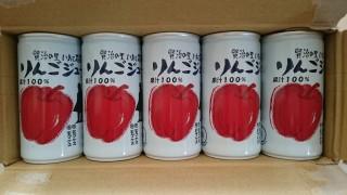 【ふるさと納税】2か月越しの花巻産りんごジュースが届いた