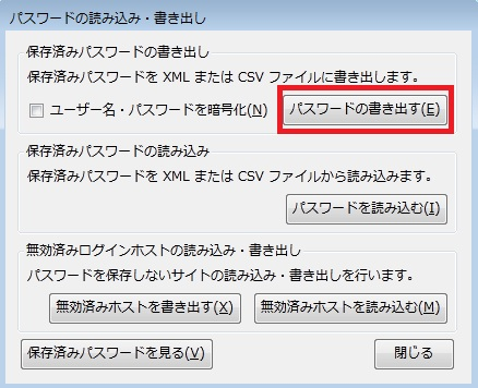 firefox_password_exporter3