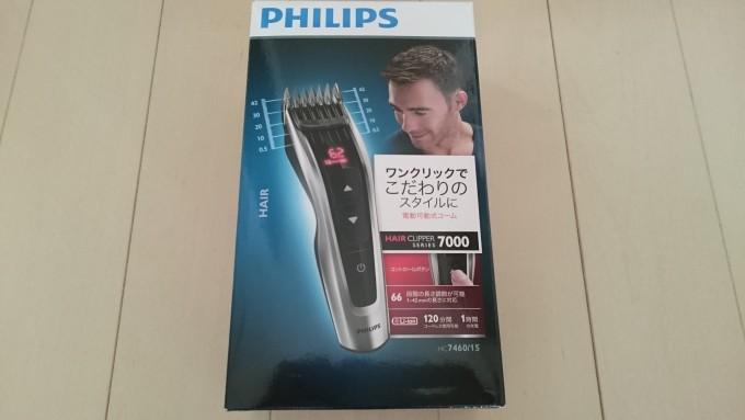 フィリップス_HC746015-2