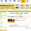 【新情報追加】【15000人限定】ザ・モルツ12本が最寄りの店頭で貰えるキャンペーン