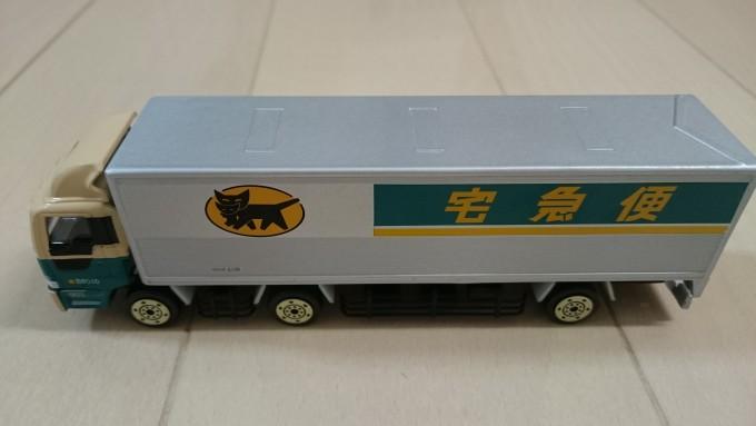クロネコヤマトミニカー・10tトラック7