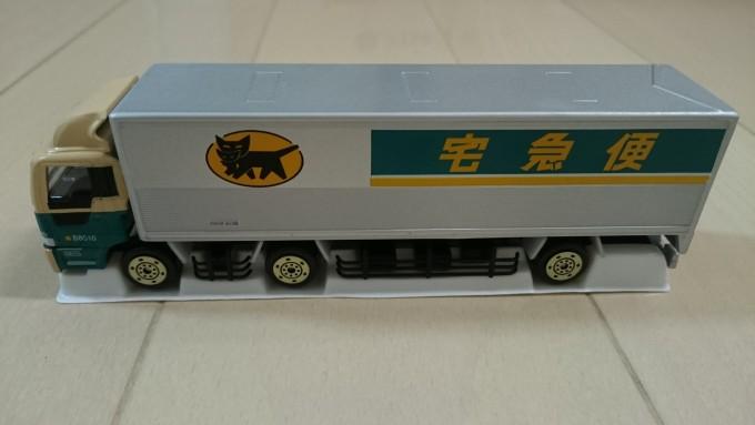 クロネコヤマトミニカー・10tトラック5