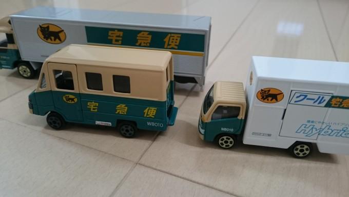 クロネコヤマトミニカー・10tトラック8