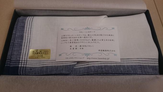 2016_3302帝国繊維4