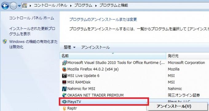 Adobe_Playstv
