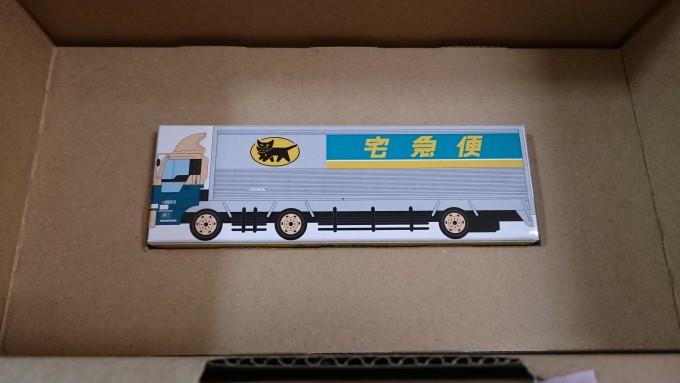 クロネコヤマトミニカー・10tトラック2