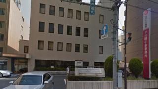 【日本年金機構も勧める】国民年金保険料は、クレジットカード払いがお得