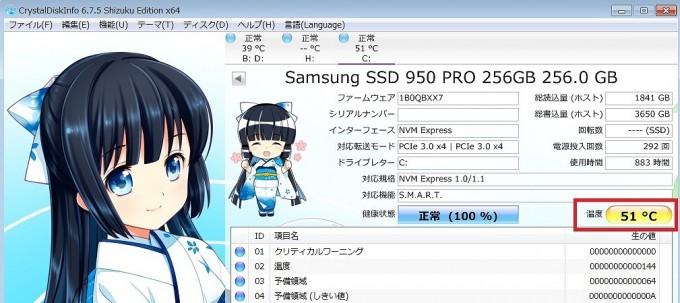 ssd950pro温度前
