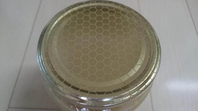 iHerb_Y.S. Eco Bee Farmsの100%オーガニック認証済ハチミツ3