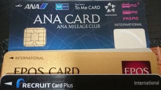 【経験済】お土産を買うならJAL・ANAカードを持っていた方が良いわけ