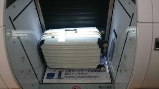 【スーツケース】実際利用しているランキング1位の上位機種が大変便利でオススメ