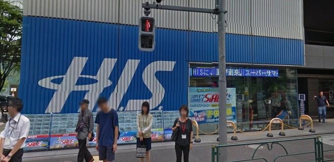 駅前ツアーHIS