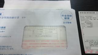 【申込済】公共料金を支払うならリクルートカード2枚持ちが正義!