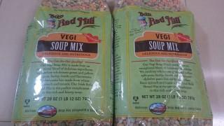 添加物のないベジタブルスープは夕飯にもってこい!塩がいっぱい入っているコーンスープより栄養価が高く体に良い^^