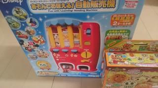 【3048】ビックカメラの優待券を利用しておもちゃを買いました。