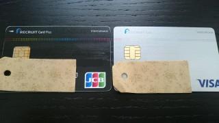 年間300万円以上税金を払っている私が、オススメするクレジットカードとは?