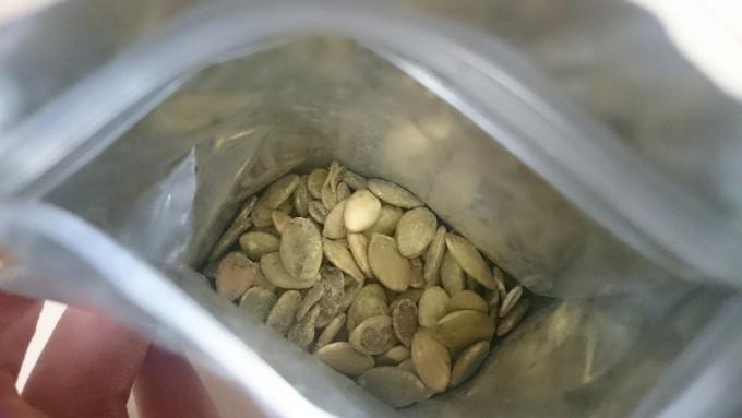 iHerb_Organic, Pumpkin Seeds2