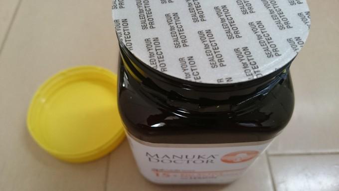 Manuka Doctor 15+バイオアクティブマヌカハニーレモン入り(500g用)3