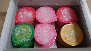 【6458】新晃工業から株主優待が届きました。