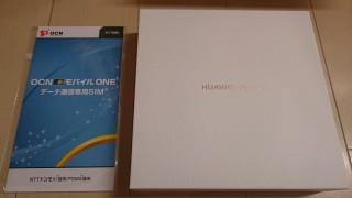 【購入済】HUAWEI P9 liteが今年1番のコスパだったので2台買ってしまった話^^