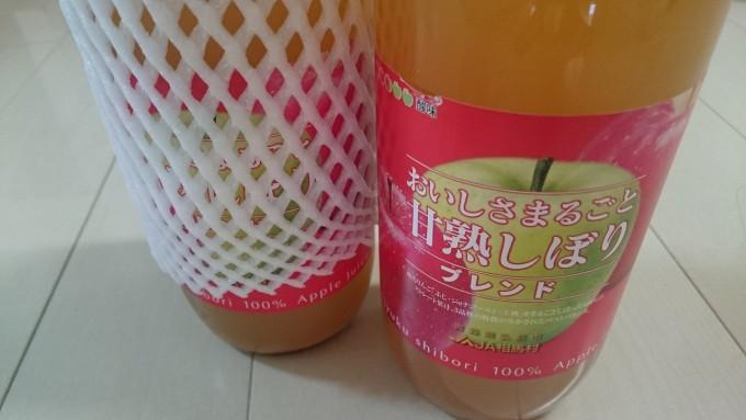 相馬村産_おいしさまるごと甘熟しぼり2