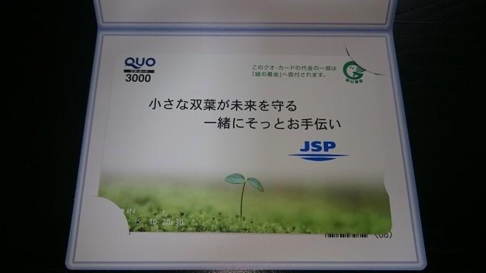 2016_7942JSP