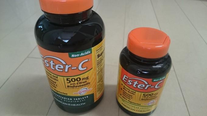 エスタ―C500 mg, 450 Veggie Tabs2