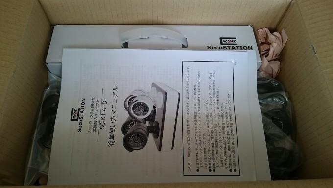 SecuSTATION防犯カメラSC-831NH1-1