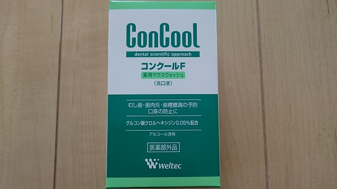 ConCool_コンクールF1