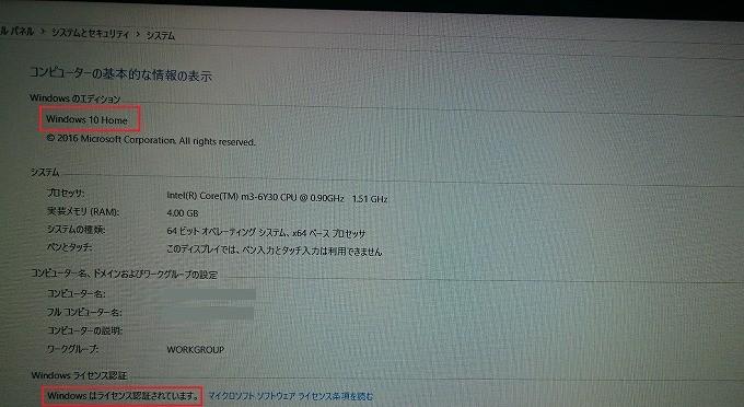 mi-notebook-air-12-3
