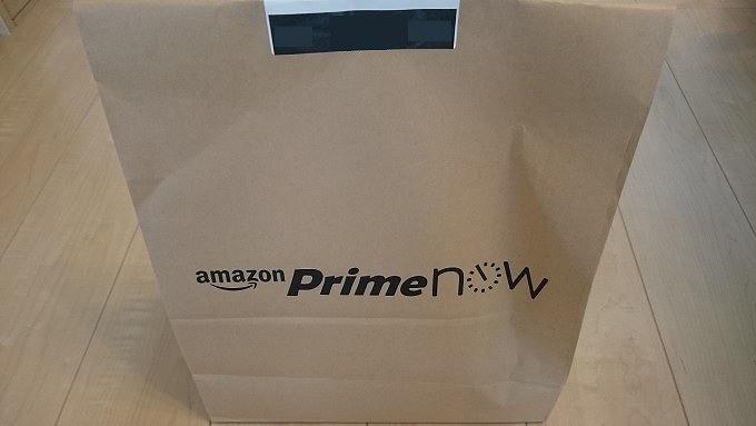 prime-now1-680x383