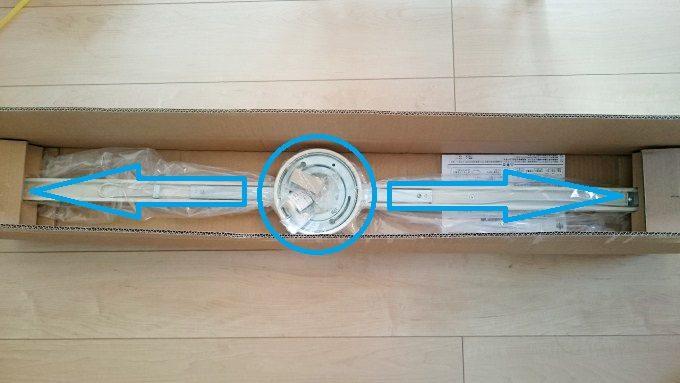 山田照明 取付簡易型 薄型ライティングダクト レール可動型 TG-367_4