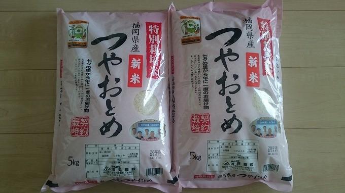特別栽培米つやおとめ