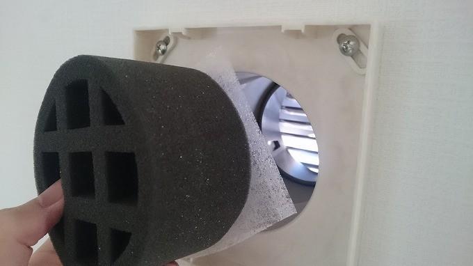 換気口-大建プラスチックス 防音パイプ100-5