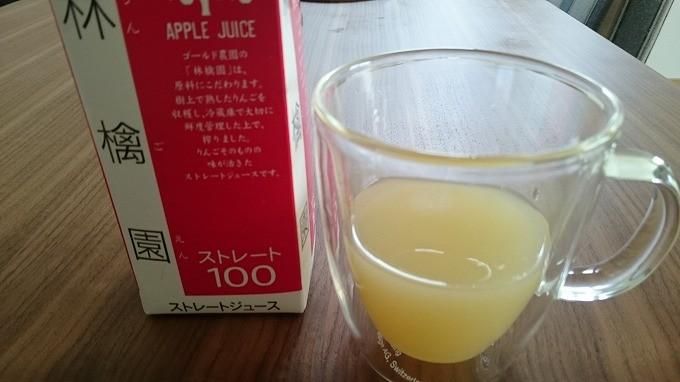 """青森 GOLD農園 """"りんご100%ストレートジュース 林檎園""""5"""