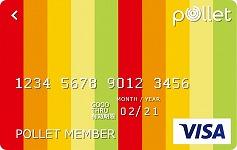 【Pollet(ポレット)】ポイントサイトのポイントをまとめてチャージ可能なプリペイドカードが登場。初回チャージで5%還元!