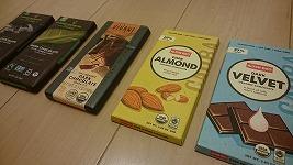 iHerbでチョコが買えない季節がやってきたぞ!急いで注文しよう