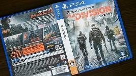2017年夏PS4「ディビジョン」にはまだまだ初心者がいるぞ!今から始めてもまだ間に合う