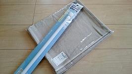 【冷暖房効果UP】リビングの空気が廊下に流れて行くから、ロング丈のれんを付けてみた!